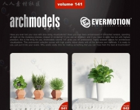 vermotion出品3D模型合辑第1-163大合集 EVERMOTION ARCHMODELS COLLECTION 2016